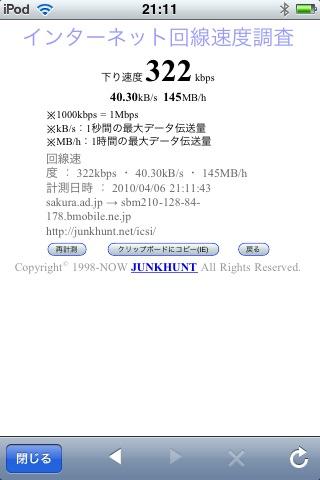 100407e.jpg